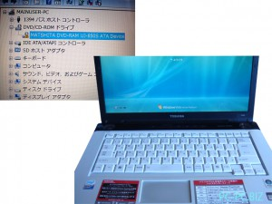 dynabook TX66C 起動不良修理