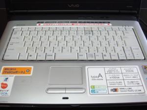 VAIO_VGN-AS54B 電源が入らない修理1