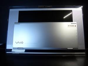 SONY VAIO VGC-LB52HB