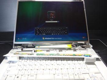 PC-LL750MG