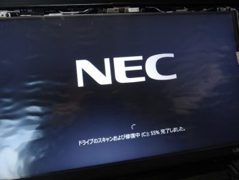 PC-SN16CLSAA 液晶修理