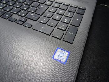 HP 250 G7 修理