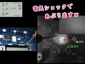 PC-LS150NSW 電源が入らない